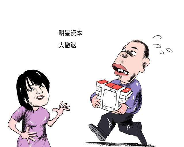 <strong>霍尔果斯税收优惠如何做好企业税收筹划</strong>